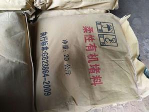 防火泥厂jia_langfang区域zhi量好的防火泥