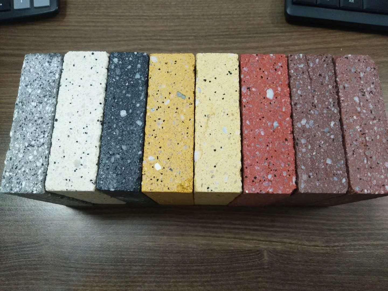 西安PC砖低价批发-延安pc仿石材砖厂家