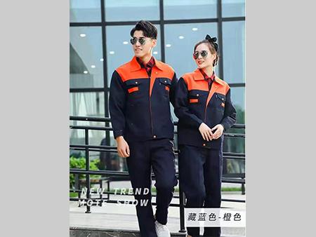洛陽工裝定制-洛陽工裝生產廠家-洛陽工裝款式