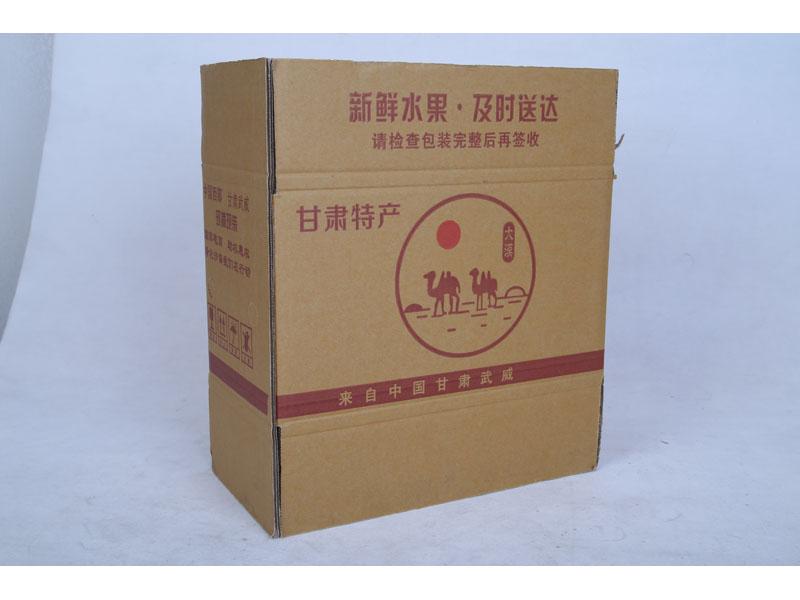 甘肃求金牌纸箱包装-兰州也是王家纸箱厂
