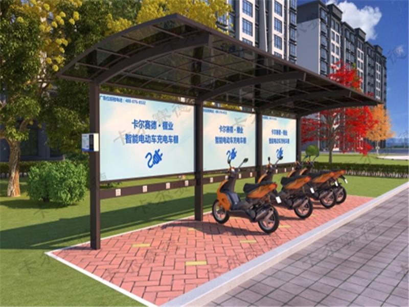 濟南充電站車棚供應商|卡爾賽德提供好用的充電車棚