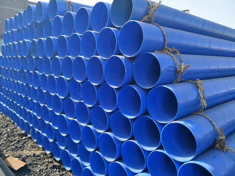 双密封法兰涂塑钢管厂家-河北涂塑复合钢管厂家介绍