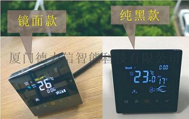 AC801系列中央空调风机盘管温控器