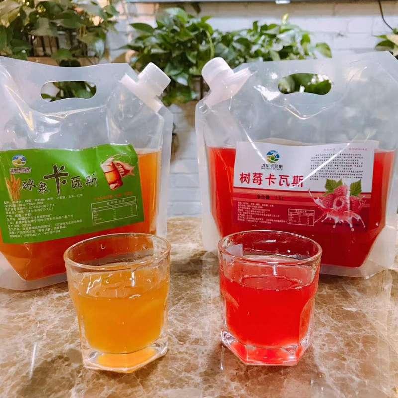 新疆口碑好的冰泉卡瓦斯-新疆優惠的新疆冰泉卡瓦斯飲料供應
