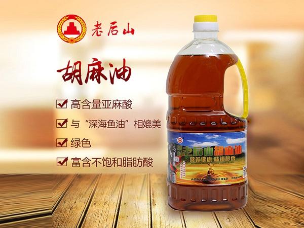 武川胡油品牌-內蒙古哪里供應的胡油經濟實惠