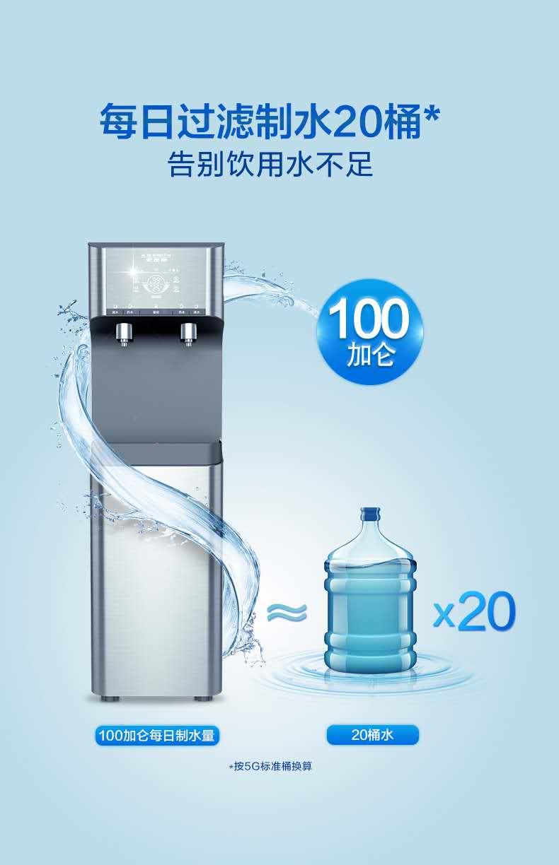 广州史密斯直饮水机分公司|优良史密斯商用净水一体机广州销售租赁专业供应