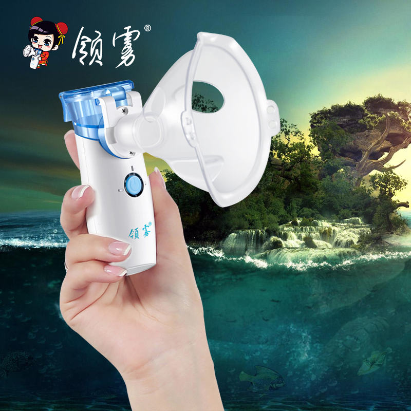 醫用霧化器專賣店-不錯的醫用家用霧化器在哪買