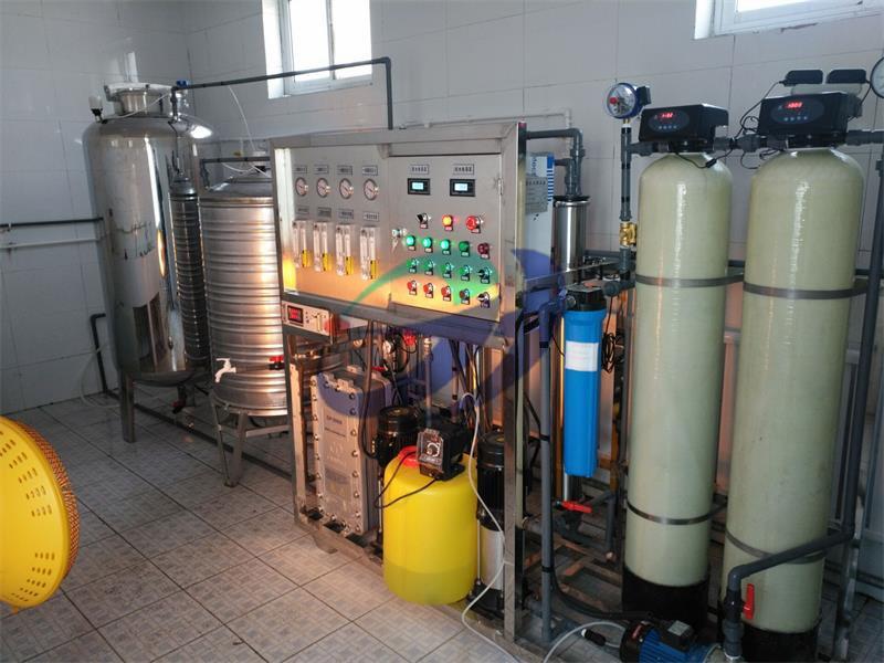 EDI超純水設備—環海水處理