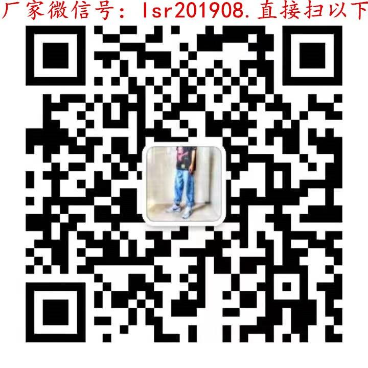 莆田耐克低帮小白鞋批发厂家微商货源免费一件代发