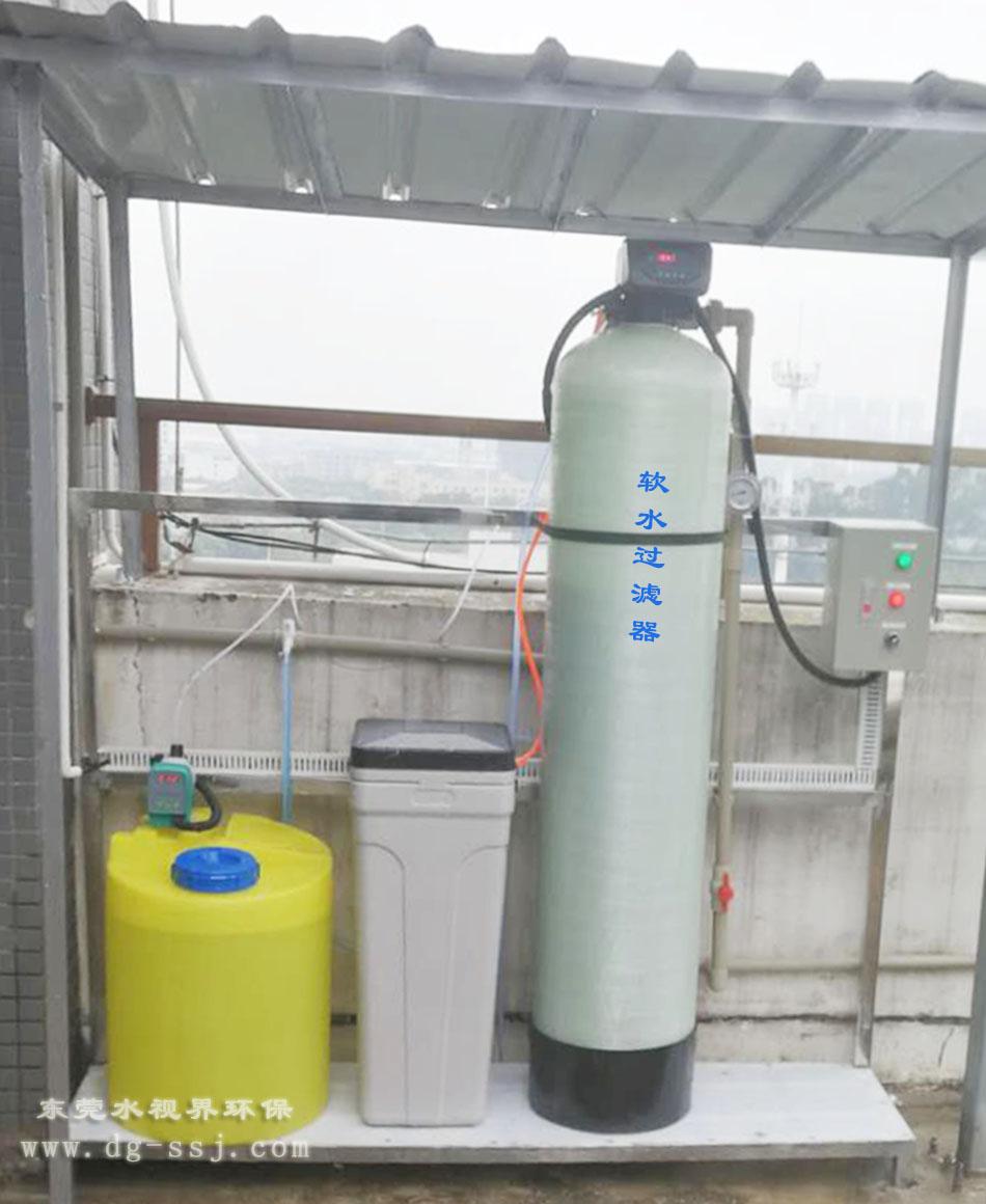 家用小型軟水機,認準水視界環保-如何選購家用小型軟水機