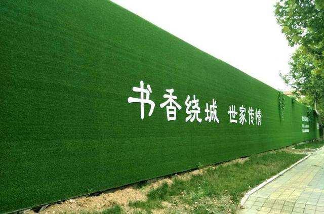 想買好的草坪就到奕臻園林景觀 新鄉草坪批發