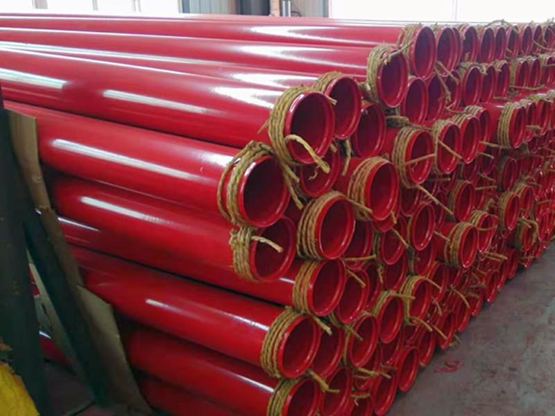 DN200涂塑钢管多少钱一米