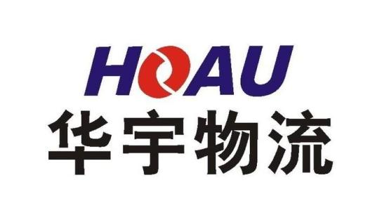 上海華宇物流專業長途貨運 長途搬家 門對門服務