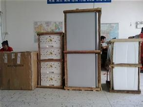 普陀區行李托運公司專業行李 電器托運 上門打包