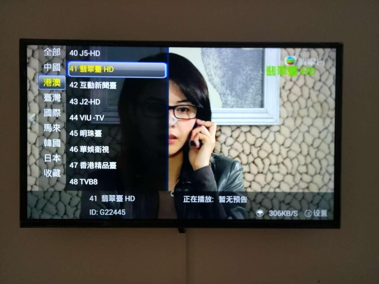 老酒店數字電視系統改造升級工程