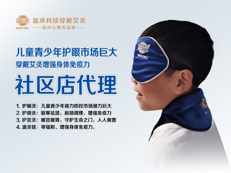 智能的近視防控-價格優惠的視力保護儀推薦