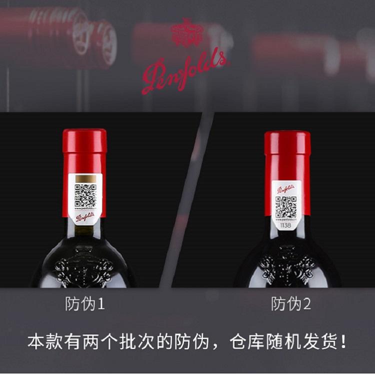 奔富407价格-郑州哪里有供应口碑好的奔富128干红葡萄酒