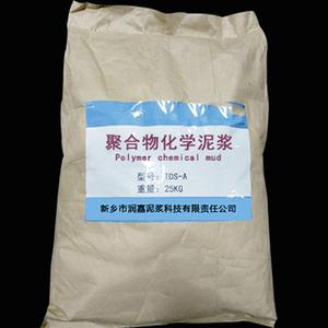 濮阳聚合物化学泥浆价位-河南质量好的聚合物化学泥浆批销