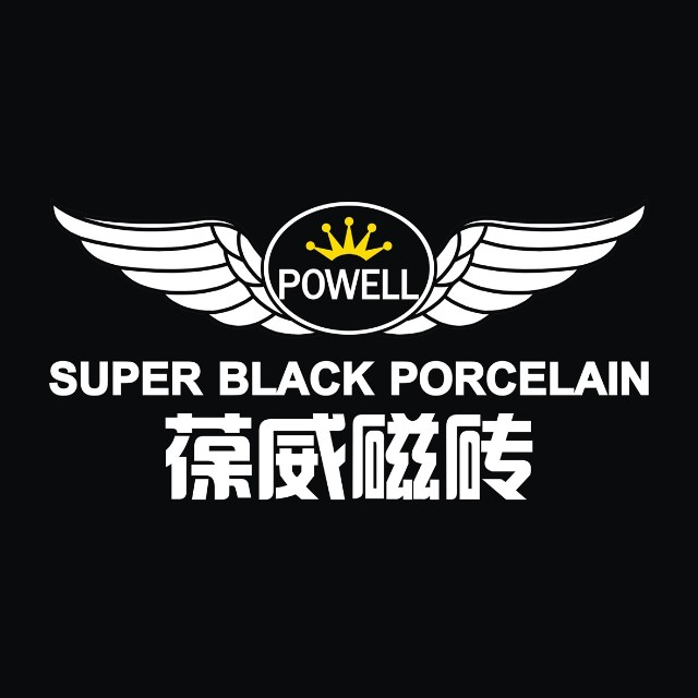 葆威超黑砖,葆威黑砖,超黑哑光系列