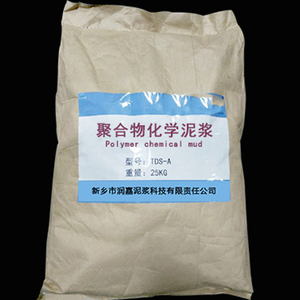 聚合物泥浆粉哪家好|出售新乡有品质的化学泥浆