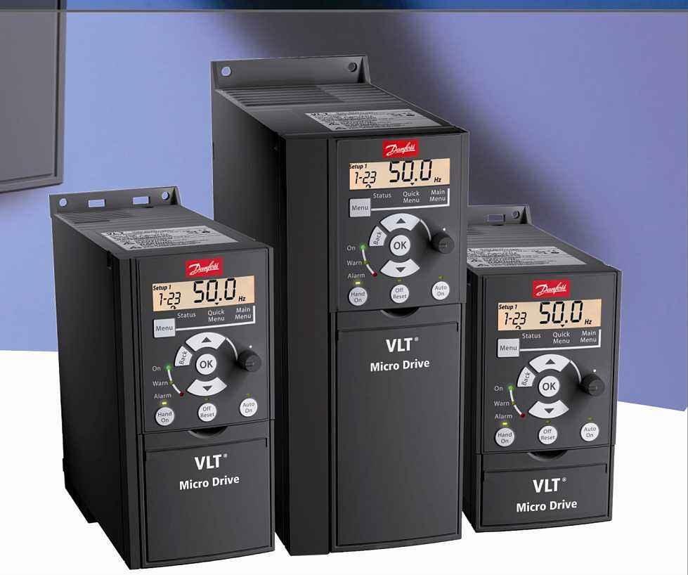 变频器市场价格-供应临汾口碑好的变频器