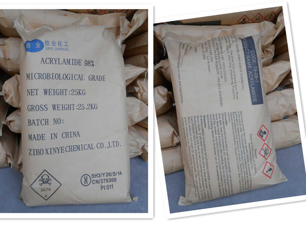 浙江丙烯酰胺-信業化工_口碑好的丙烯酰胺提供商