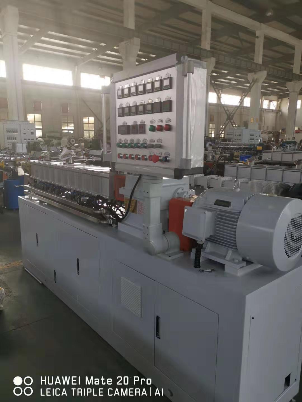 廠家供應雙螺桿擠出機供應_銷量好的SHJ-75系列雙螺桿造粒機在哪可以買到
