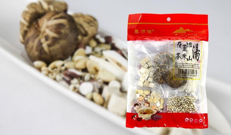 干草果供应-肇庆新鲜百合-百合汤料供应