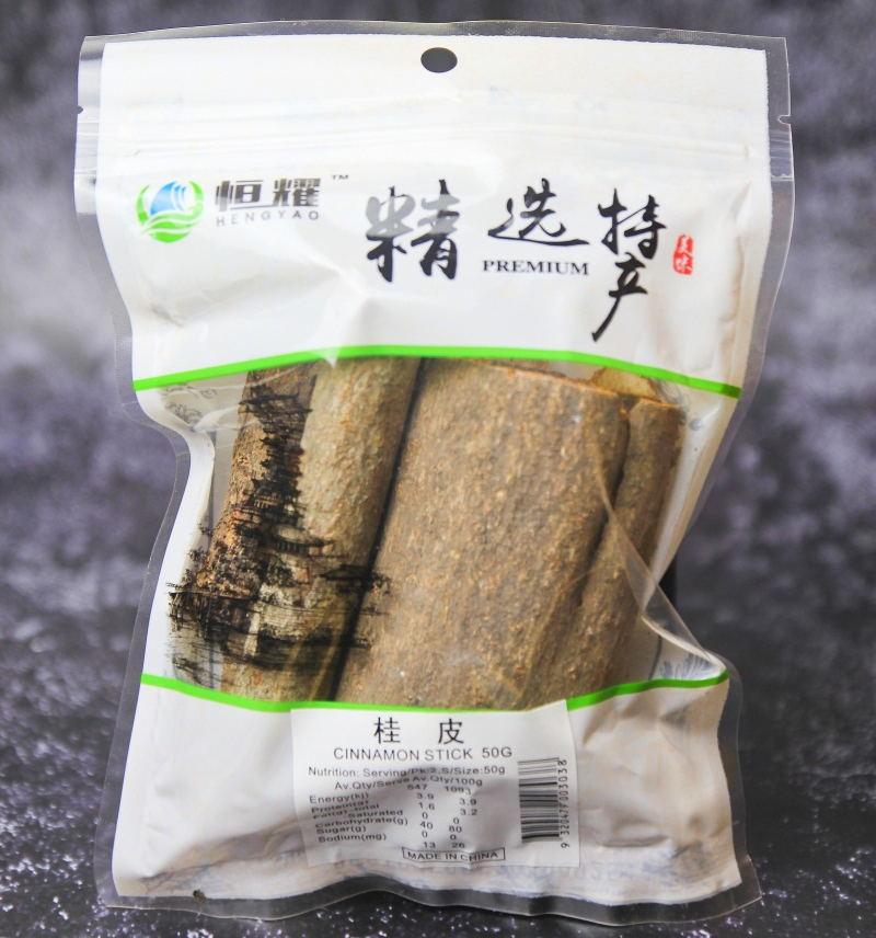 桂枝廠家-實惠的桂皮推薦