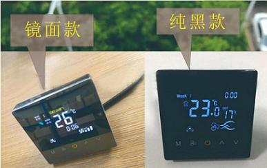 上海风机盘管温控器_厦门区域质量硬的AC801系列中央空调风机盘管温控器