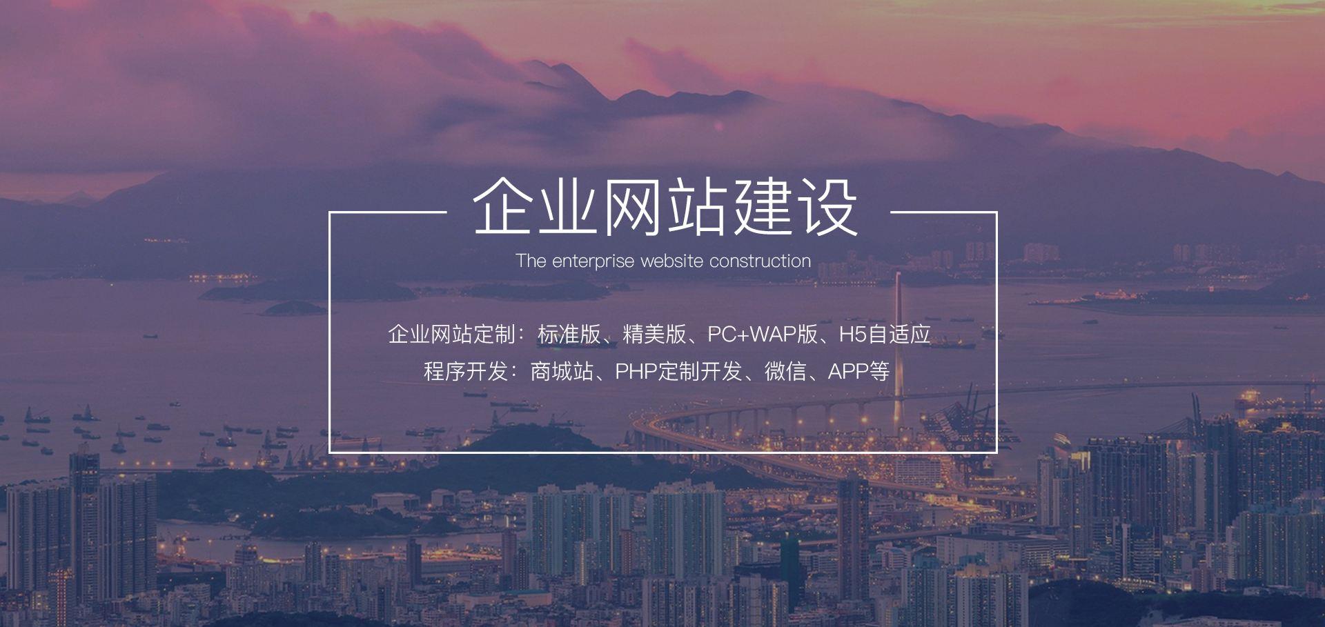 网站建设报价|广东哪里有供应信誉好的网站建设