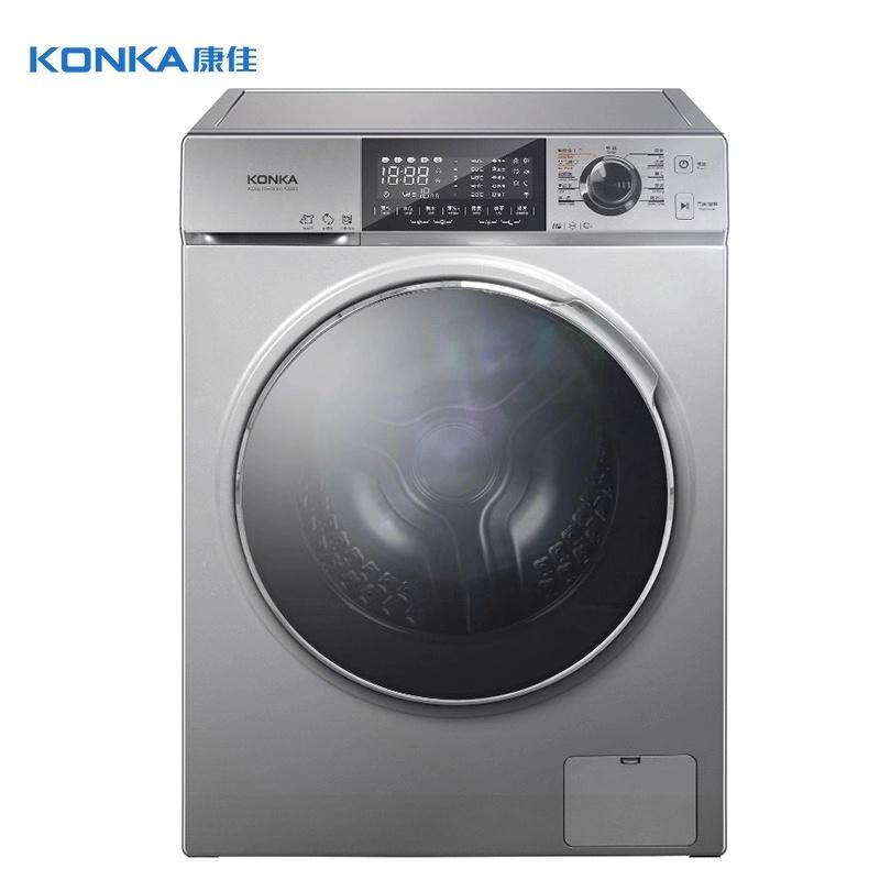 康佳洗衣机批发零售在四川颂隆贸易识别正规网投真人实体真实靠谱平台有限公司