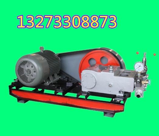 大流量试压泵具备的功能及操作注意事项