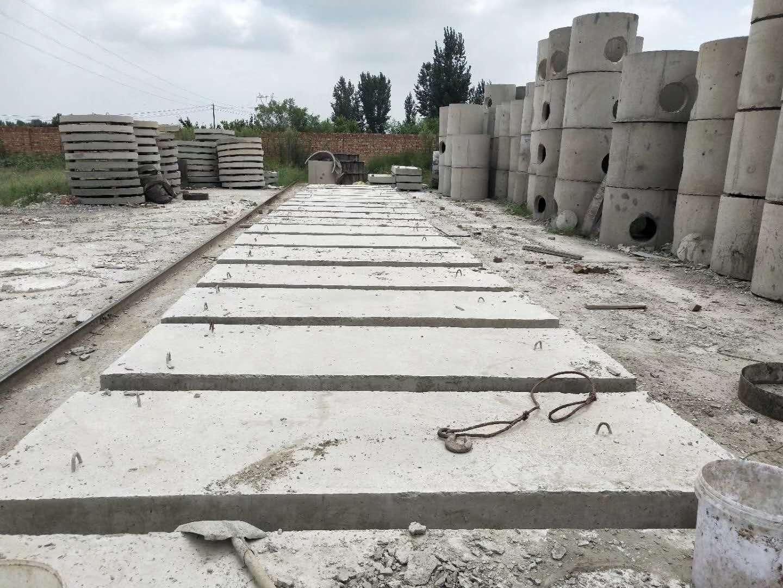 雨水渠蓋板生產廠家-尚宏水泥制品好的蓋板供應