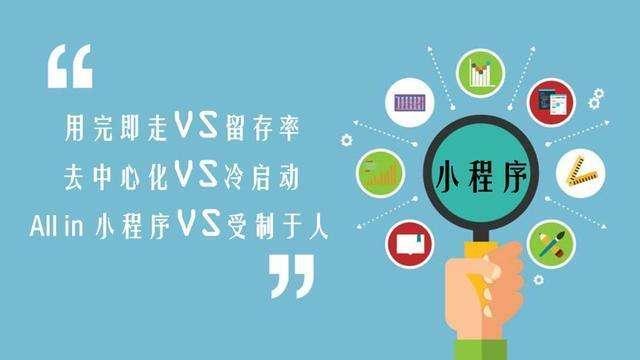 大亚湾小程序开发-专业的网络推广优选粤尚科技