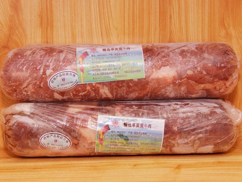 內蒙古特產牛肉廠家|哪里有供應劃算的黃牛肉
