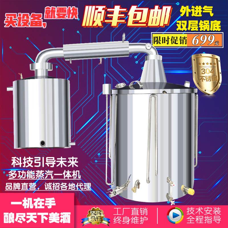 青海白酒生产设备_供应河南质量好的白酒设备