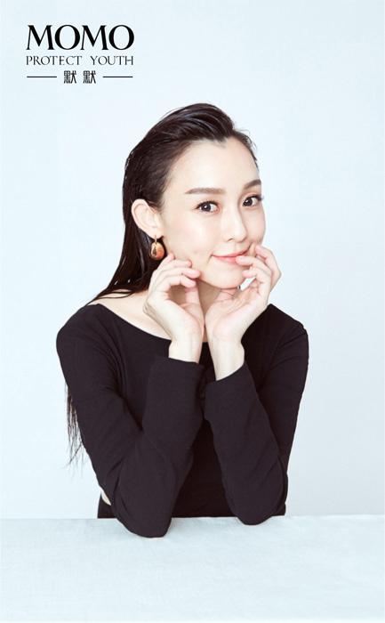 线下零售商肌肤4S管理中心默默化妆品签约代言人范玮琪