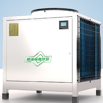 重庆海尔空气能热水器除垢|要买口碑好的空气能热水器当选广州汇能公司