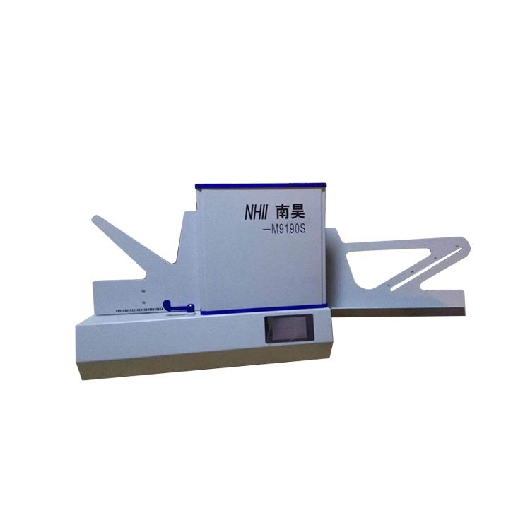 南昊光标阅读机使用方法,光标阅读机使用方法,口碑好的光标阅卷机