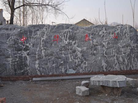 景觀石泰山石