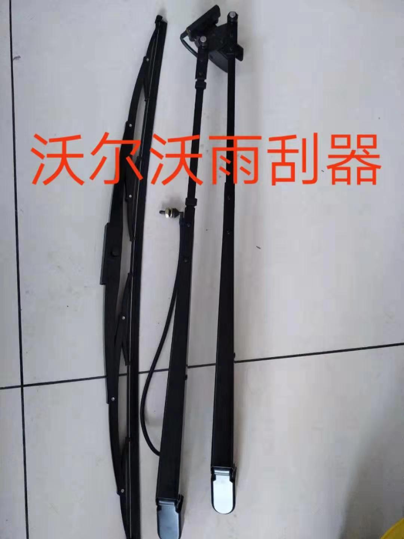 雨刮器價格|選購高性價雨刮器就選福榕工程機械