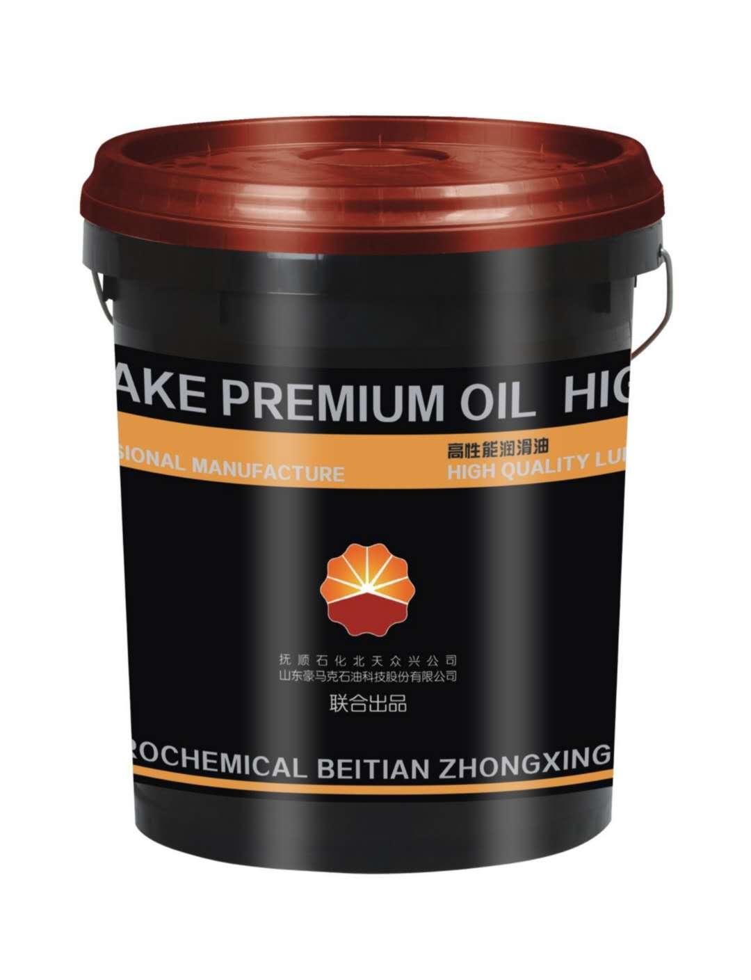 中國石油---中油豪馬克重型汽車潤滑油-招全國代理