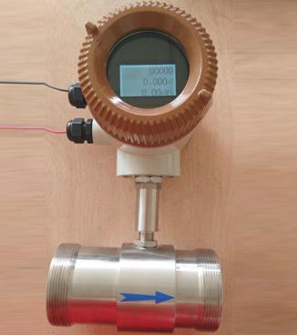 買好的電磁流量計,就選山東新奧自控科技,報價合理的電磁流量計