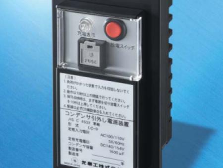 HIKARITRADING光商工高压漏电保护继电器LC-9