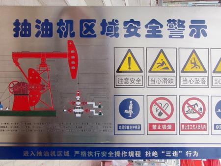 大連設備銘牌價格-設備銘牌模板-設備銘牌尺寸