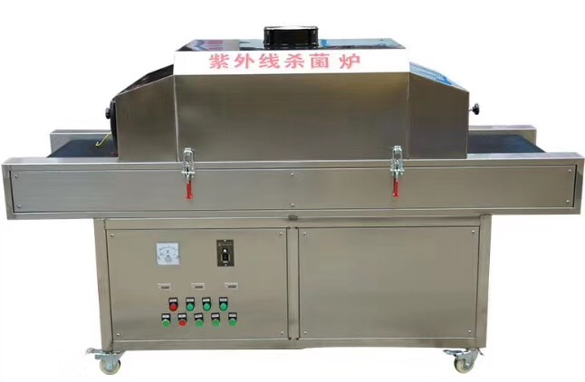 甘肅紫外線殺菌鍋公司|廣東專業的紫外線殺菌鍋供應