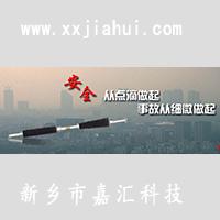 晋煤深孔插入式封孔器信誉保证质优价廉