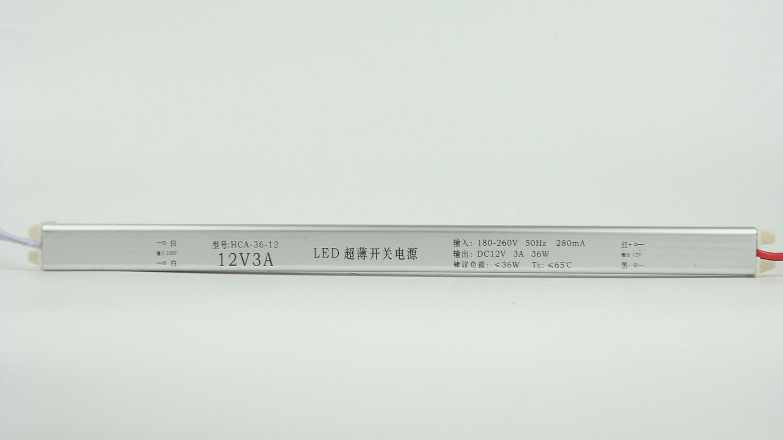高埗LED超薄燈箱電源細長條-高性價LED超薄燈箱電源東莞哪里有