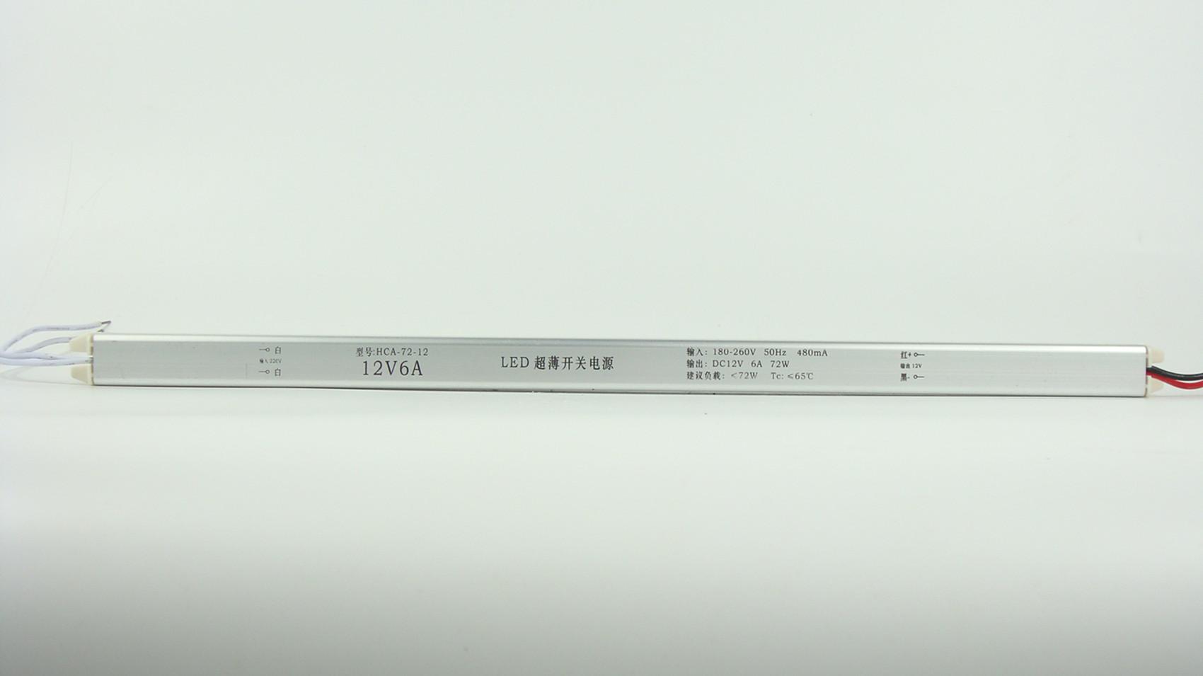 石排LED超薄灯箱电源细长条_可信赖的LED超薄灯箱电源品牌推荐